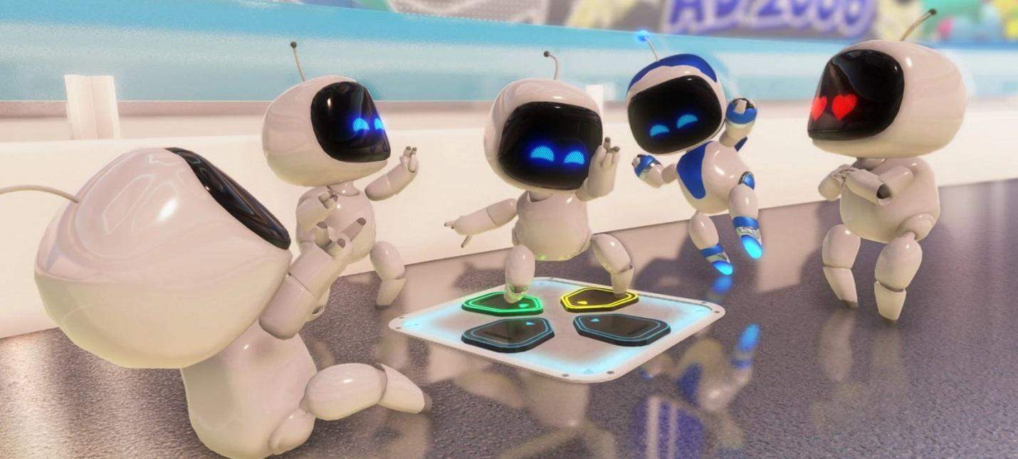 Sony представила Team Asobi