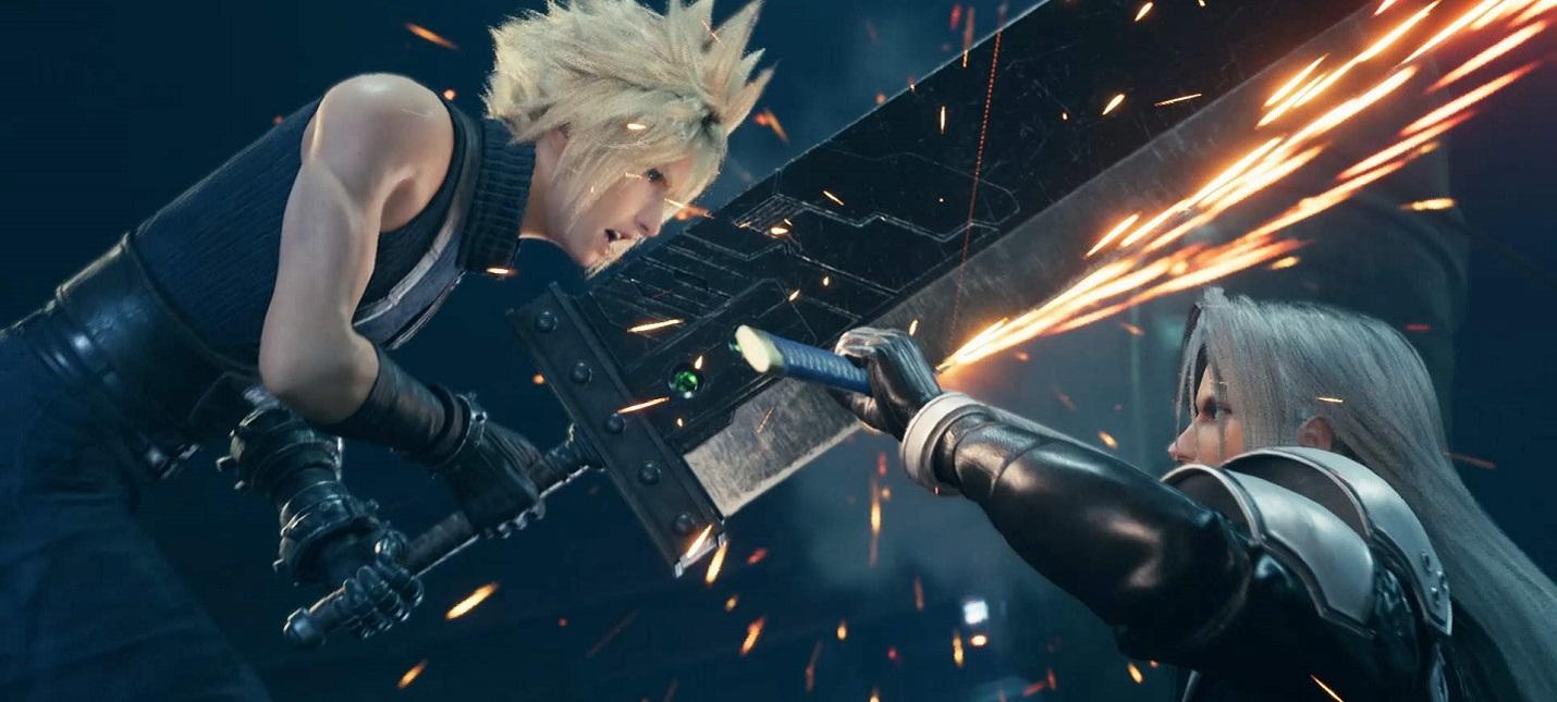 Ремейк Final Fantasy VII получил патч с опцией по переносу сохранений в версию для PS5
