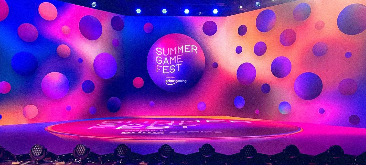 Прямой эфир с премьеры новых игр на Summer Game Fest  начало в 2100 (МСК)