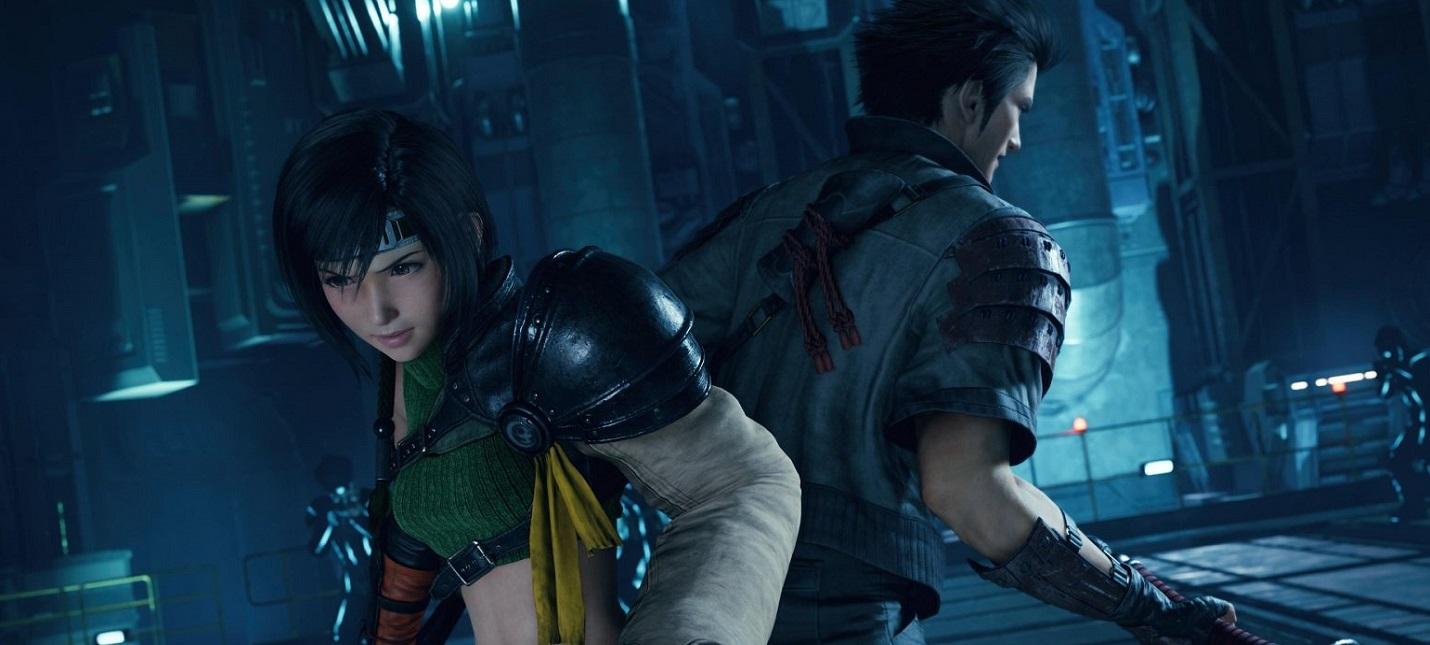 Гайд Final Fantasy 7 Remake — как начать дополнение с Юффи