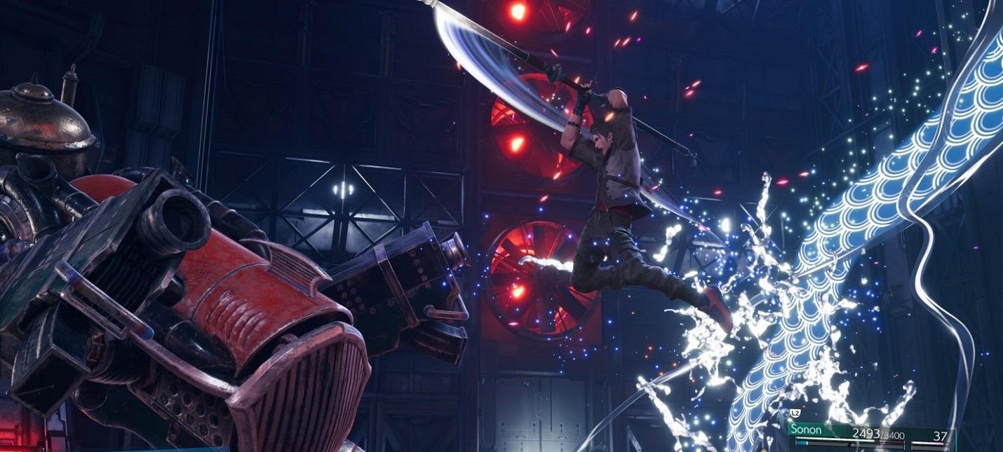 Гайд Final Fantasy 7 Remake — как играть в Форт Кондор