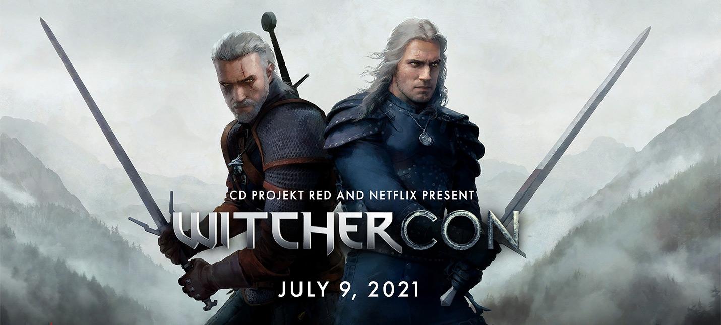 Первый тизер второго сезона Ведьмака и анонс WitcherCon