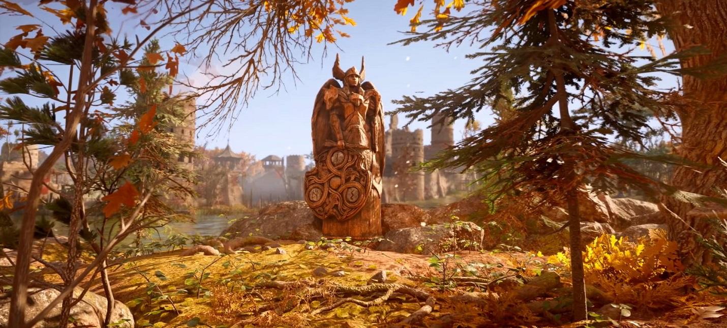 Сегодня в Assassins Creed Valhalla появятся Испытания мастерства и новые навыки