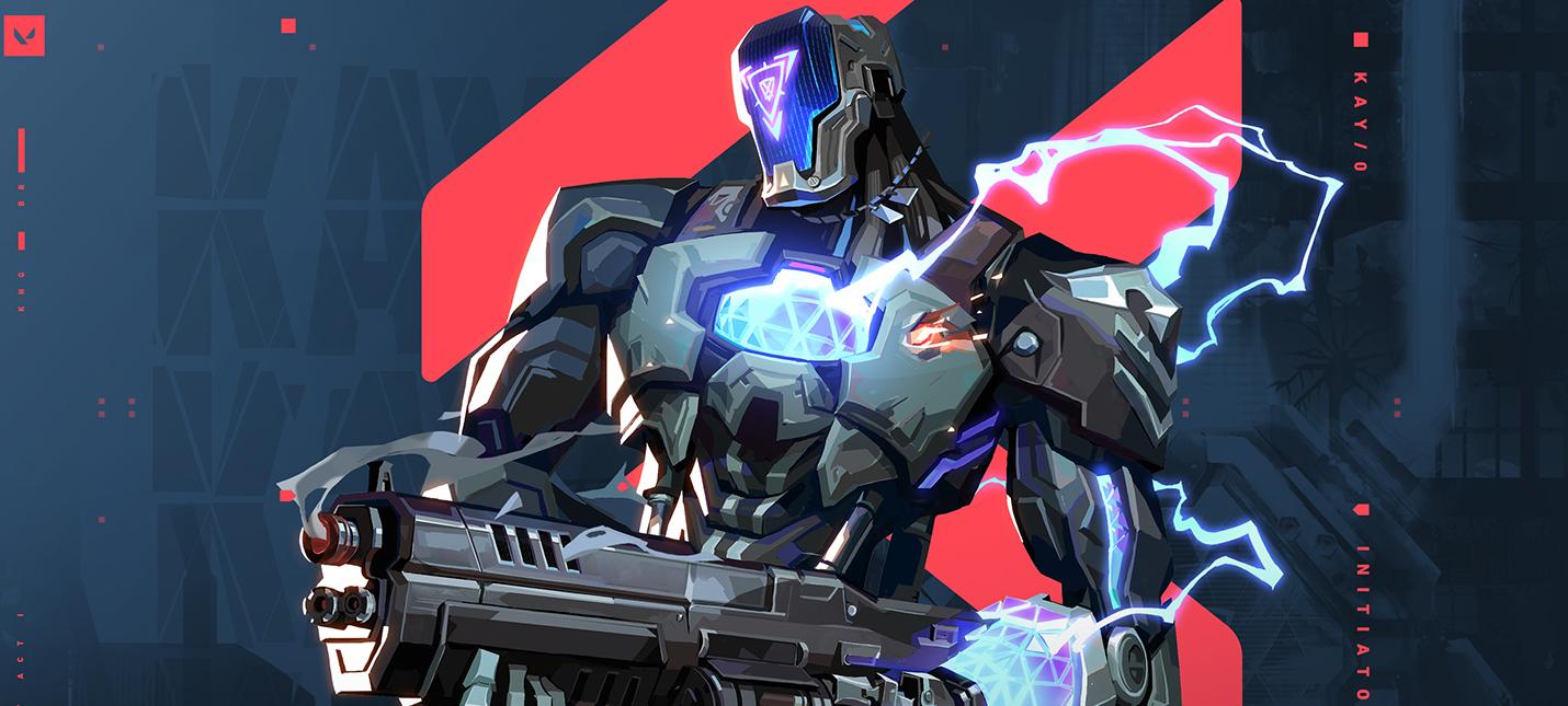 Для Valorant анонсирован агент-робот KAYO  он умеет глушить врагов
