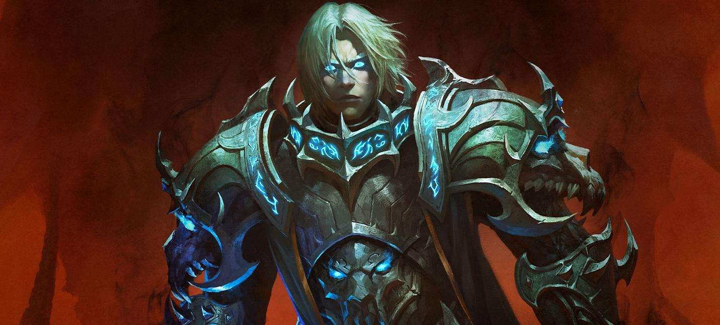 Обновление Цепи Господства для World of Warcraft Shadowlands выйдет 30 июня