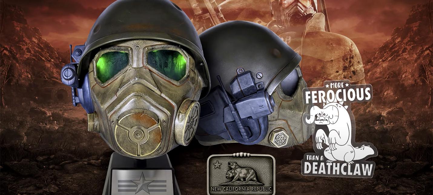 В магазине Bethesda уже раскупили всю партию шлемов Пустынного Рейнджера из Fallout New Vegas