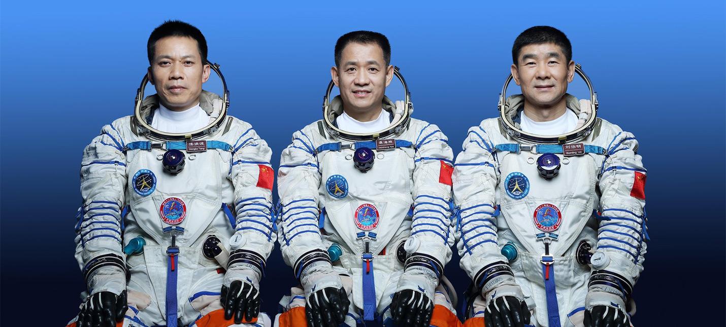 Китай успешно запустил астронавтов на собственную космическую станцию