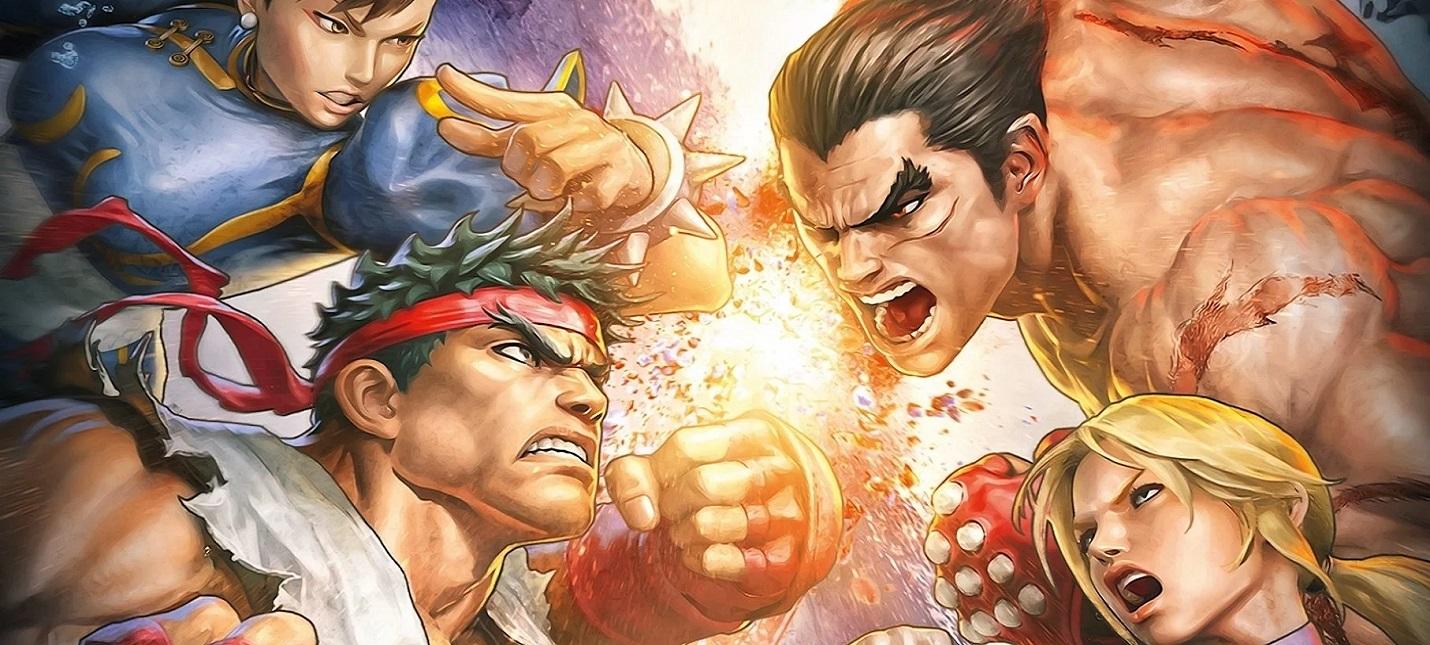 Разработка файтинга Tekken X Street Fighter официально отменена