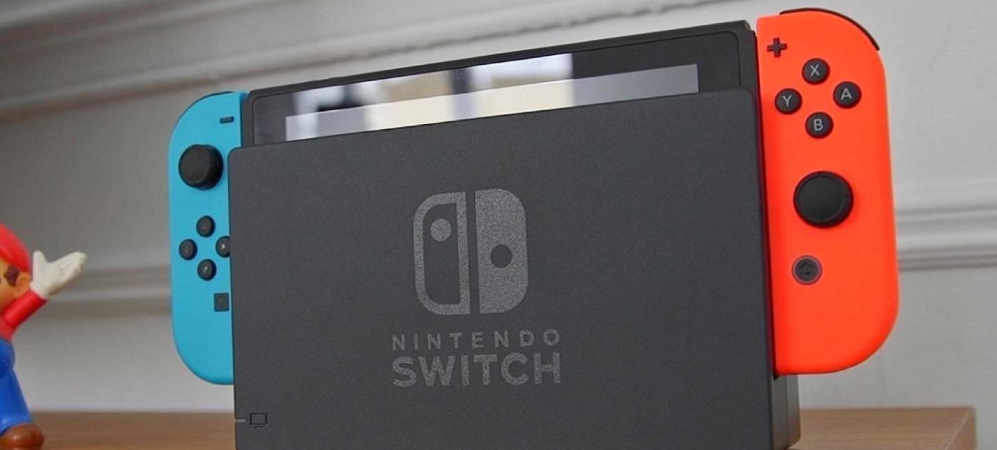 Руководство Nintendo связывает рост продаж Switch с изменением демографии игроков