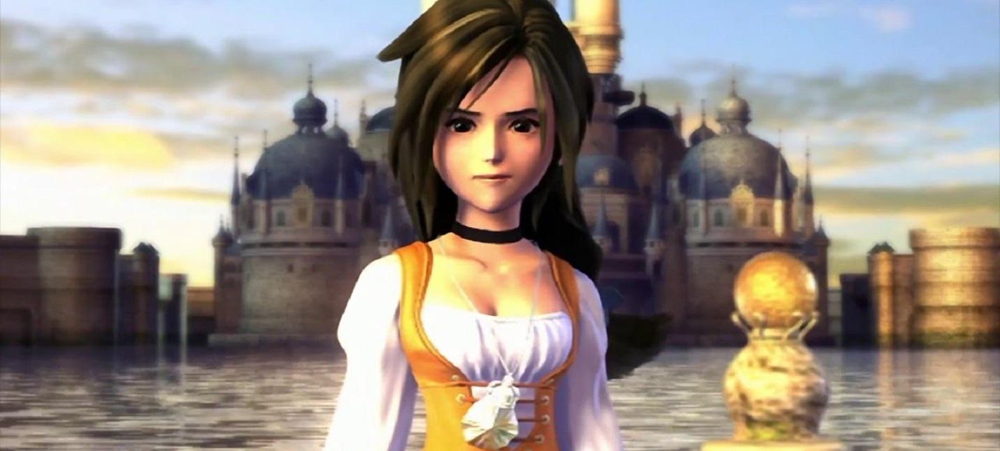 В производстве находится мультсериал по Final Fantasy IX