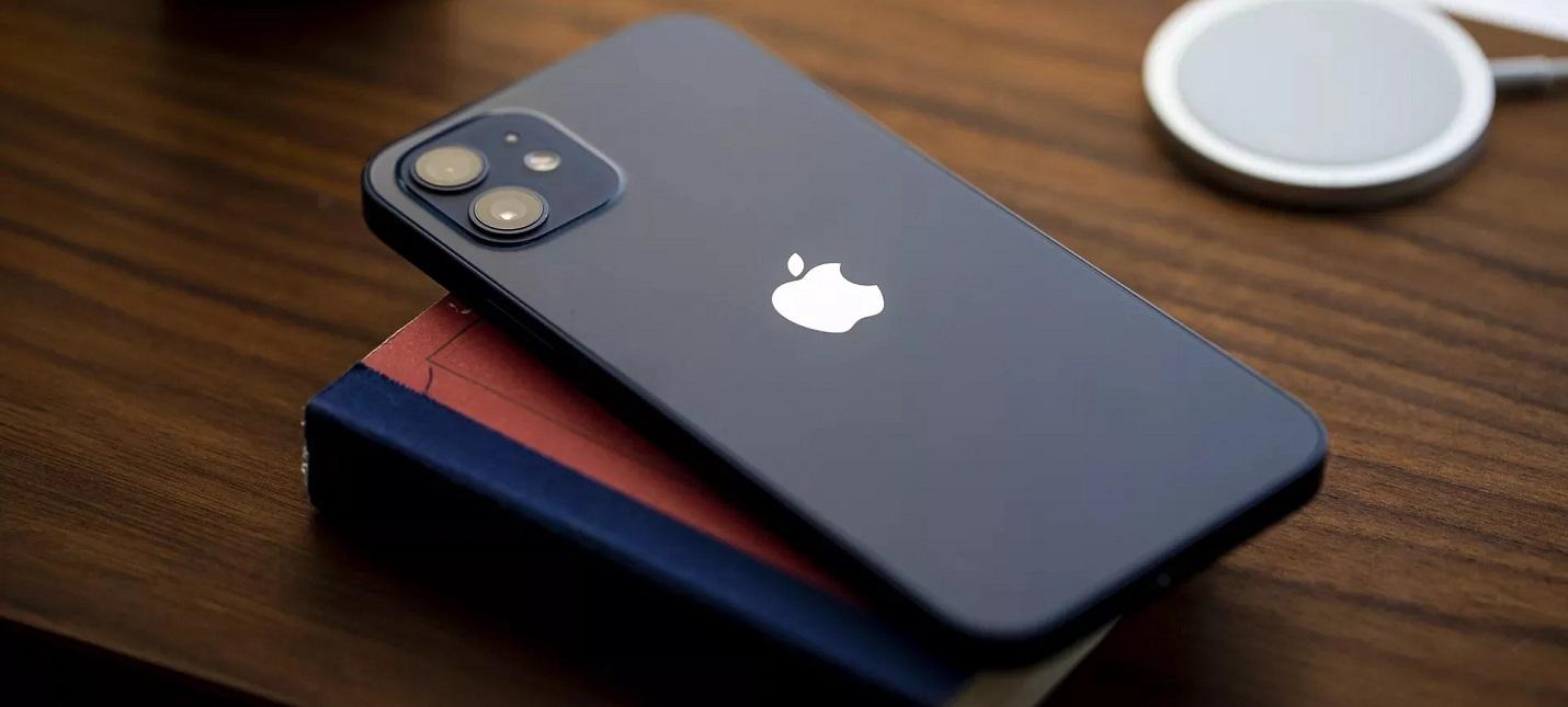 Аналитики Apple остановила производство iPhone 12 mini