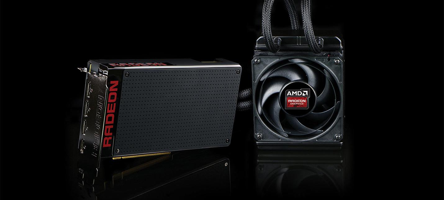 AMD отказалась от поддержки нескольких старых серий видеокарт