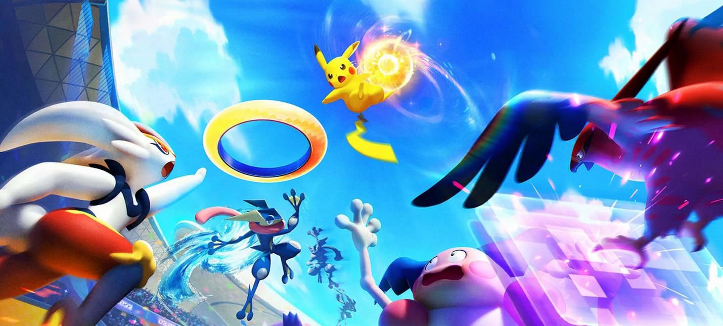 Покемоны против друг друга в геймплее MOBA Pokmon Unite