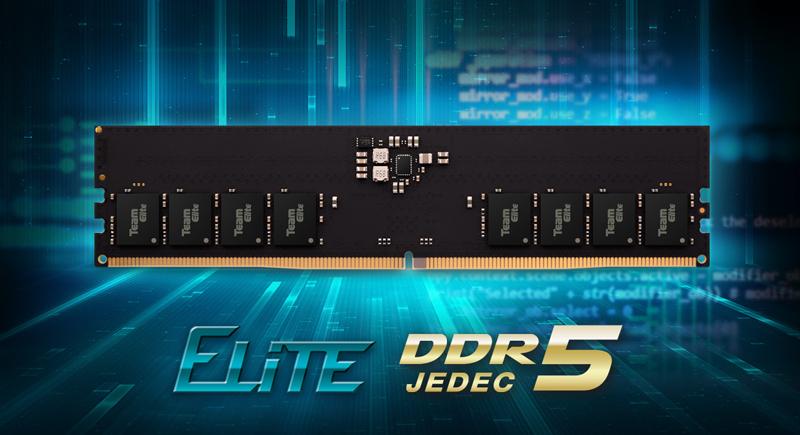 Первый комплект оперативной памяти DDR 5 уже распродан