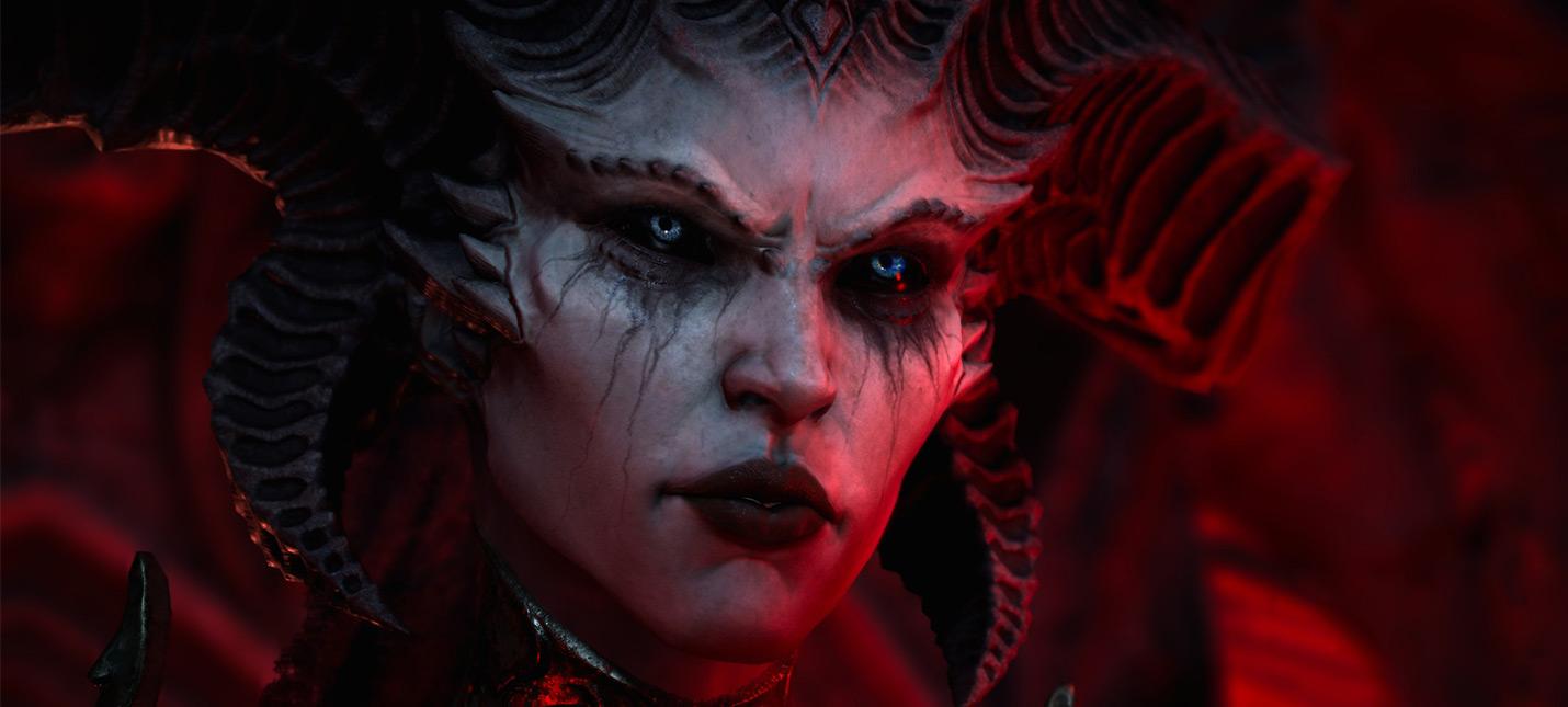 Новая система красок Diablo 4 не будет резать глаз странными комбинациями цветов