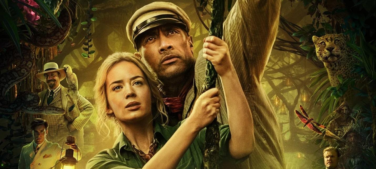 Эмили Блант представила новый трейлер Круиза по джунглям