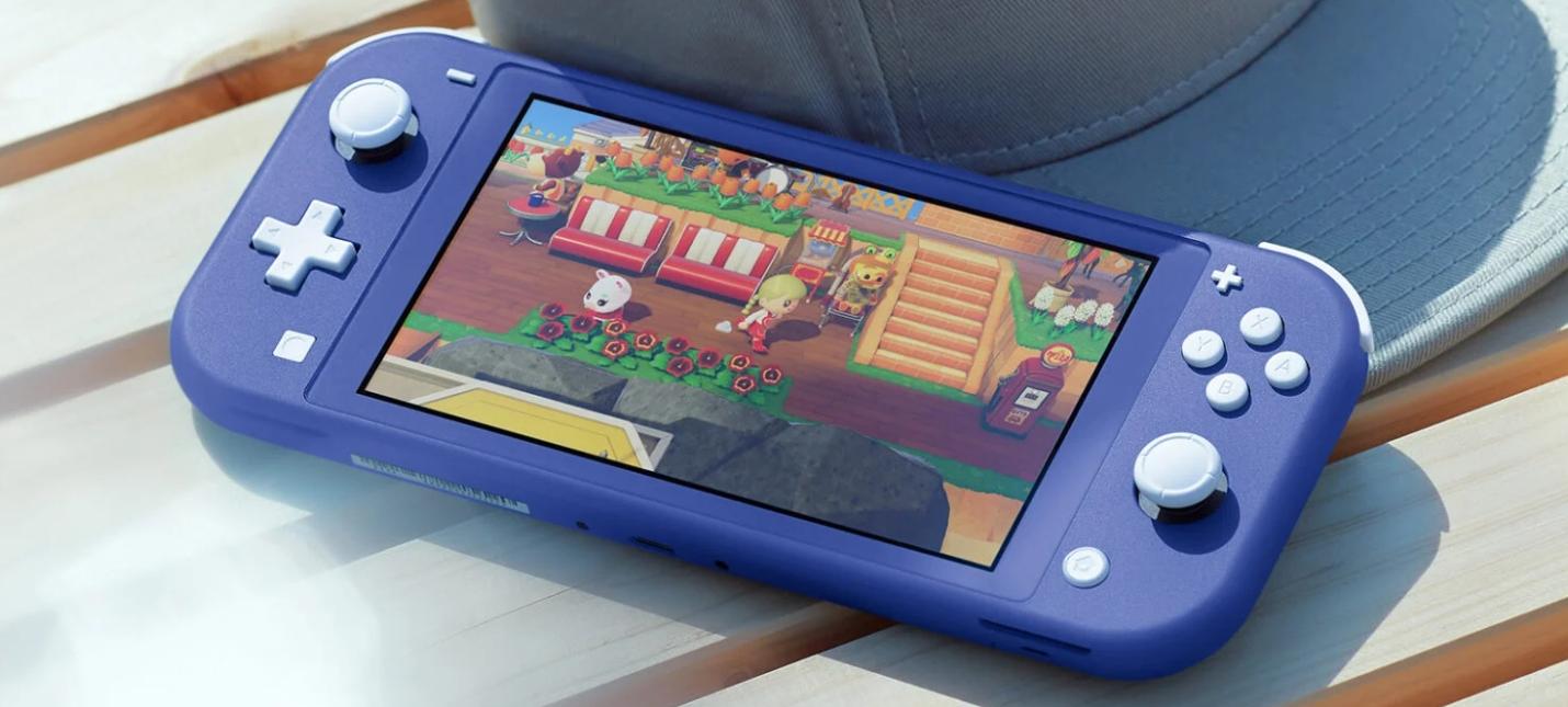 Nintendo Switch получила опцию по удалению старых файлов игр перед установкой новых патчей