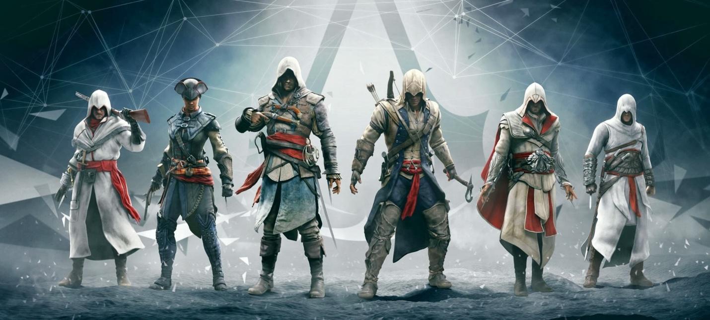 Шрайер Ubisoft работает над игрой-сервисом во вселенной Assassins Creed