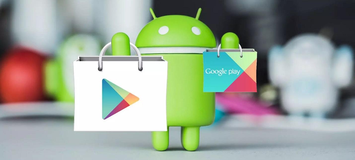 36 штатов США подали иск против Google из-за монополизации Google Play