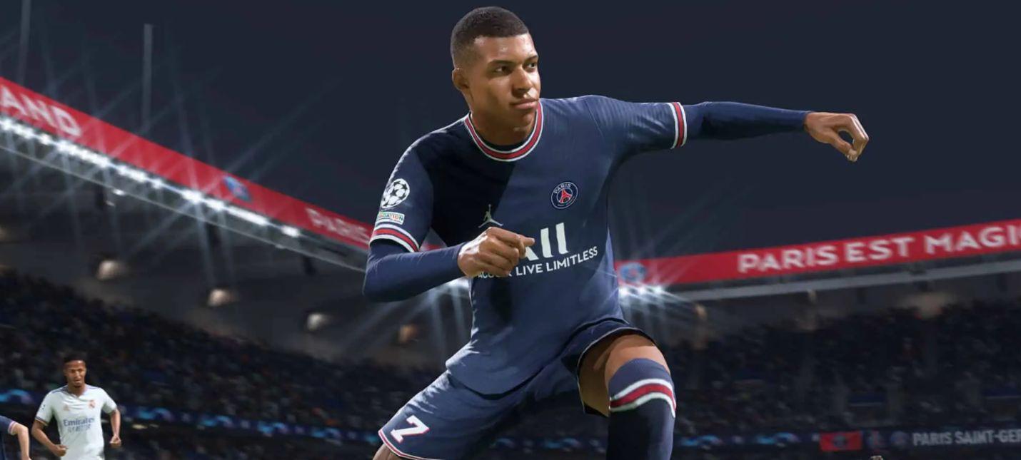Анонсирующий трейлер FIFA 22  релиз 1 октября