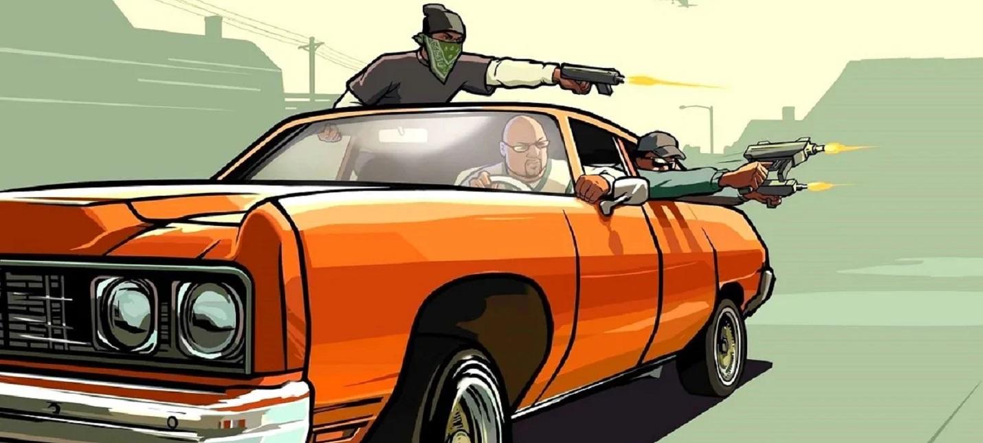 Моддер улучшил все текстуры GTA San Andreas