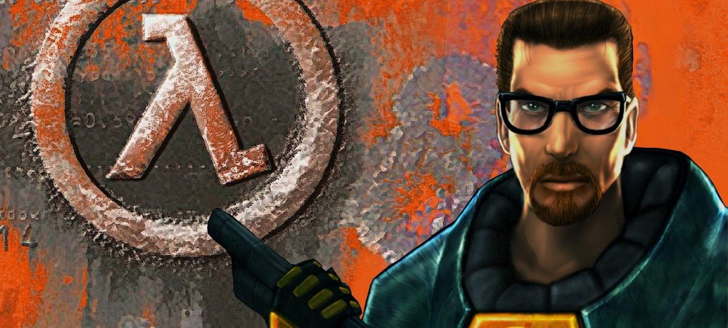 Дизайнер уровней Half-Life показал ранний прототип игры