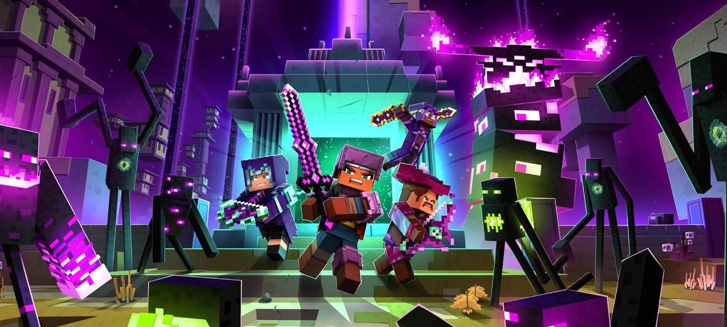 Minecraft: Dungeons получит дополнение Echoing Void