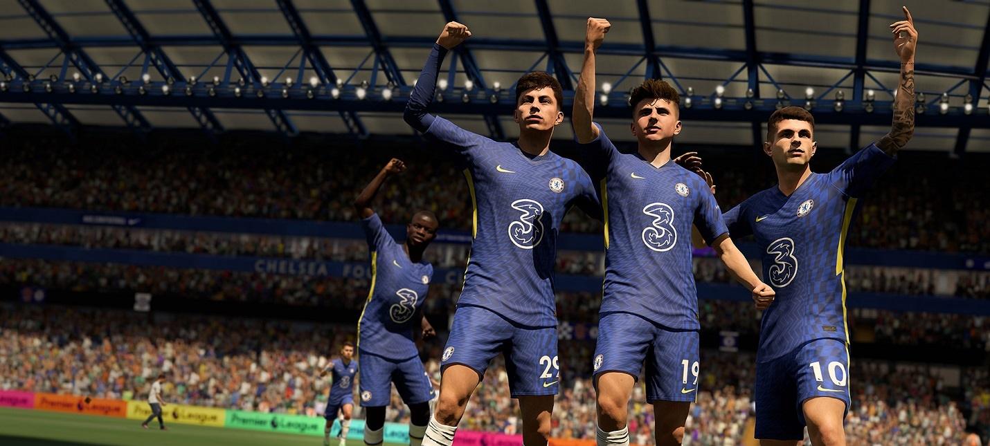 В карьере FIFA 22 появится опция по созданию собственного клуба - Shazoo