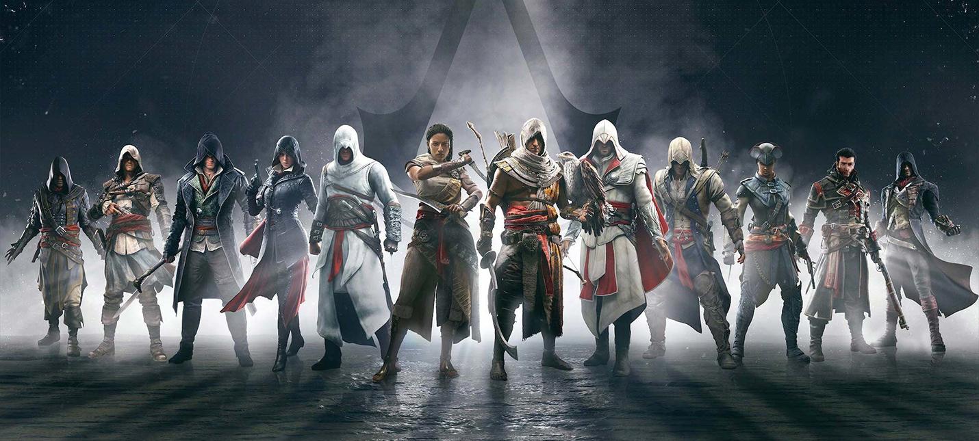 Ив Гиймо Assassins Creed Infinity  логичное развитие серии