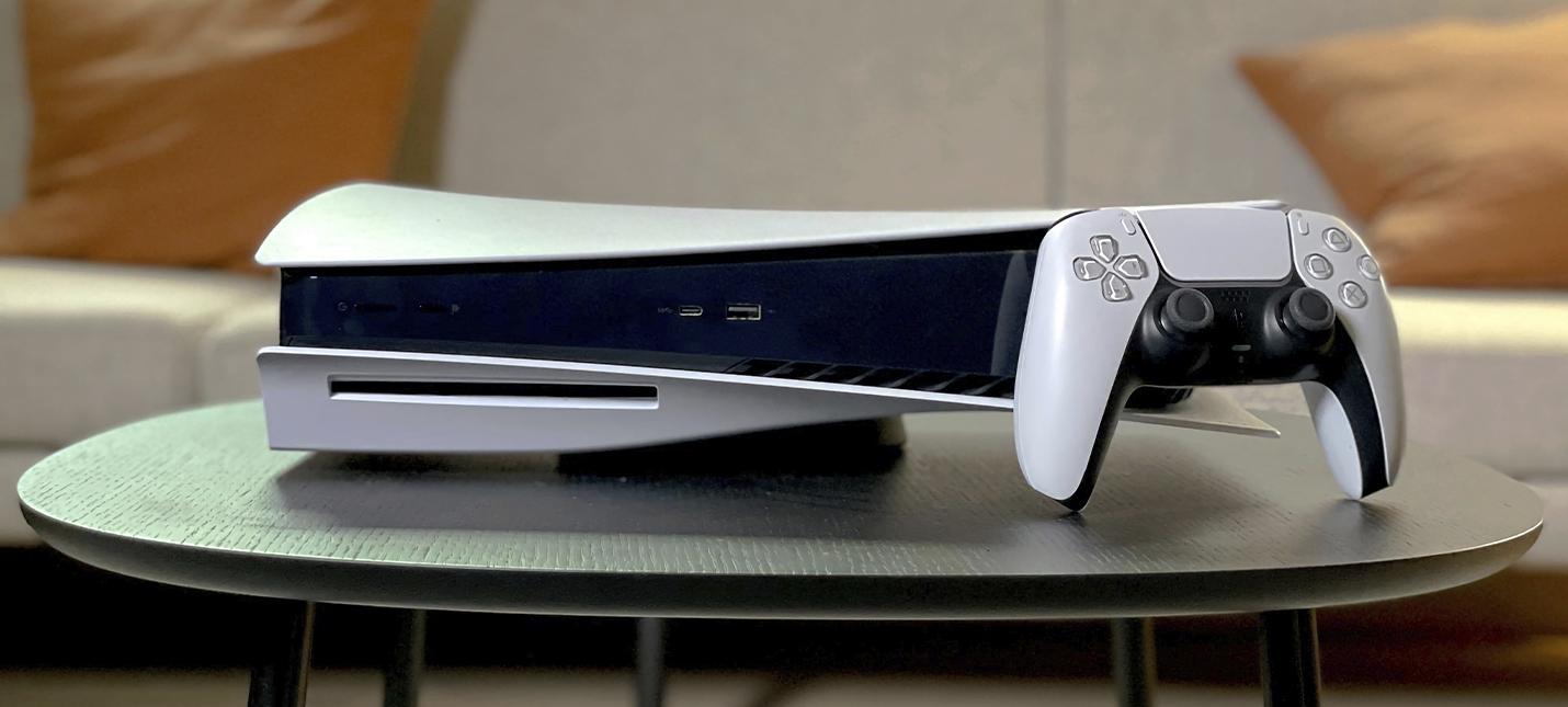 Продажи PS5 превысили 10 миллионов экземпляров