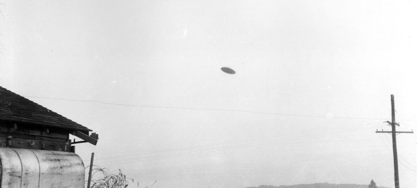 Странные летающие объекты в первом трейлере документалки НЛО