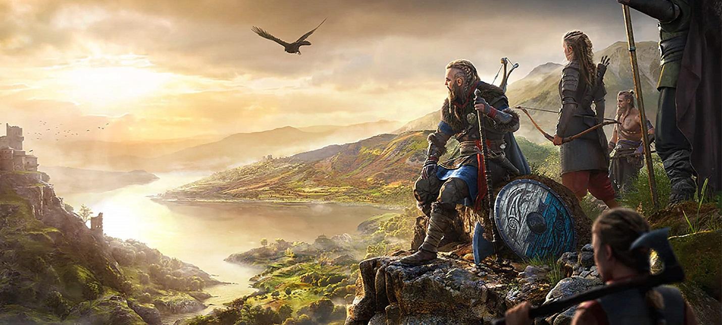 Слух Дополнение Осада Парижа для Assassins Creed Valhalla выйдет в начале августа