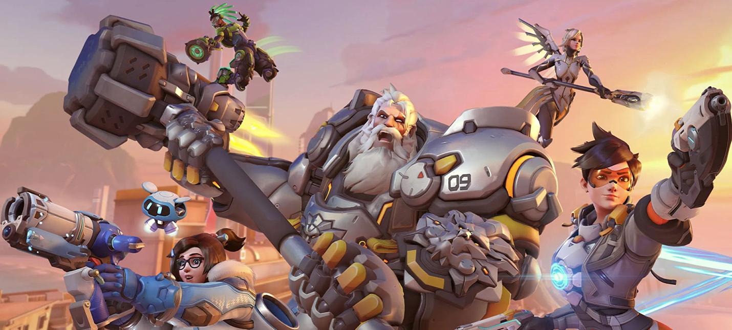 СМИ Blizzard не представила новую карту для Overwatch из-за обвинений в домогательствах