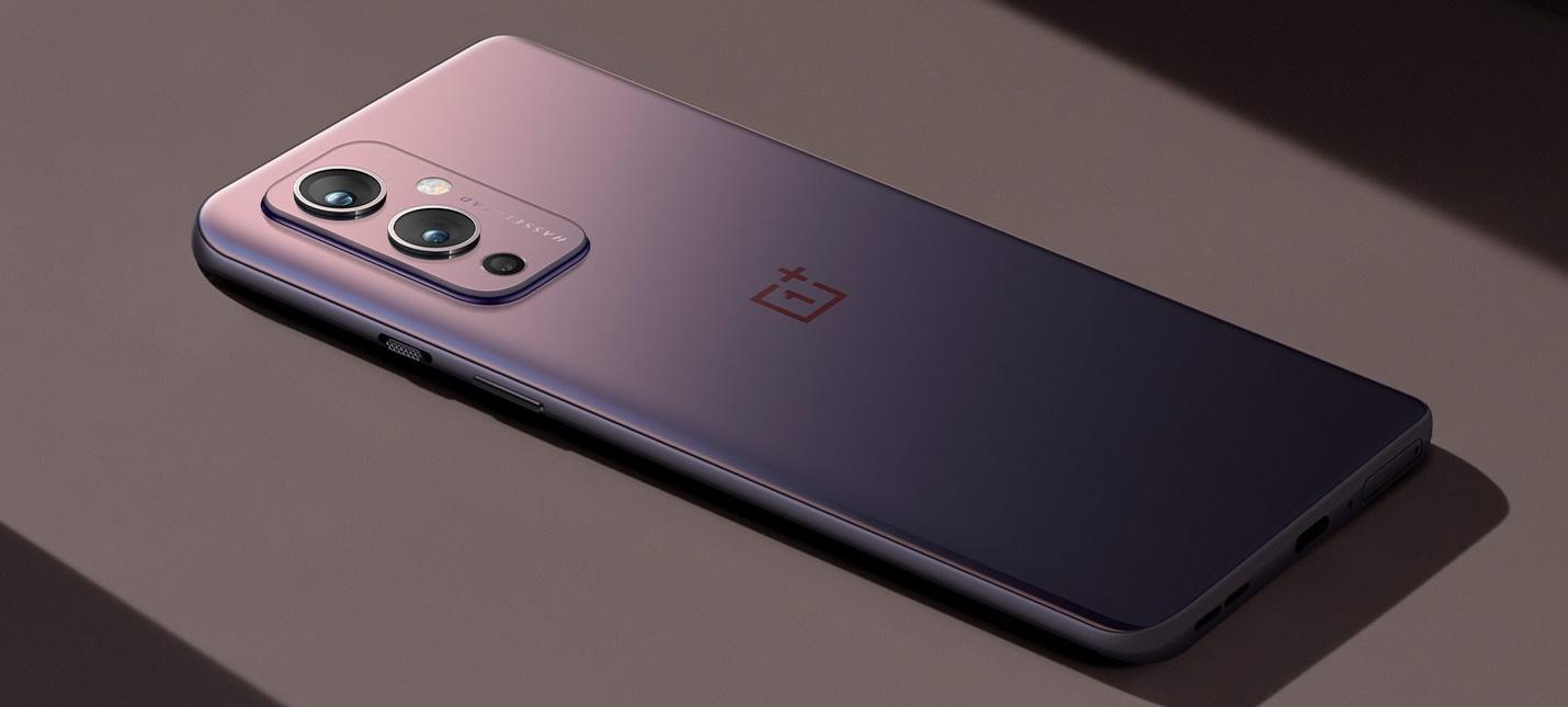 Слух: OnePlus не станет выпускать в этом году OnePlus 9T и 9T Pro