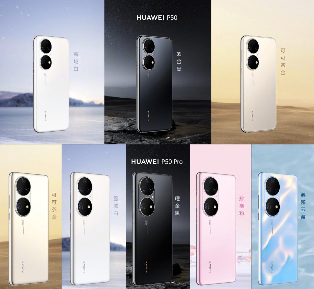 Huawei представила смартфоны P50 и P50 Pro с камерами от Leica и Snapdragon 888