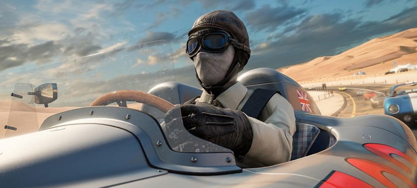 Forza Motorsport 7 снимут с продажи 15 сентября