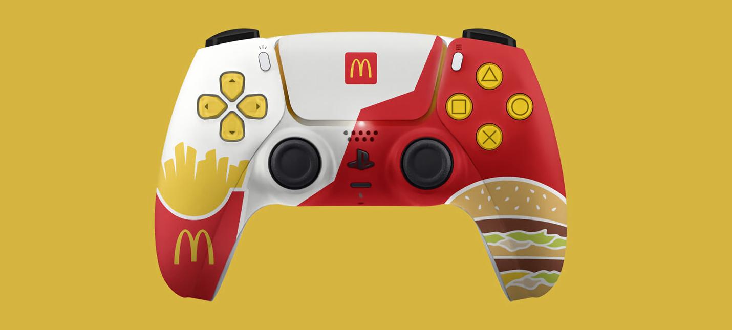 McDonalds сделала DualSense с худшим дизайном
