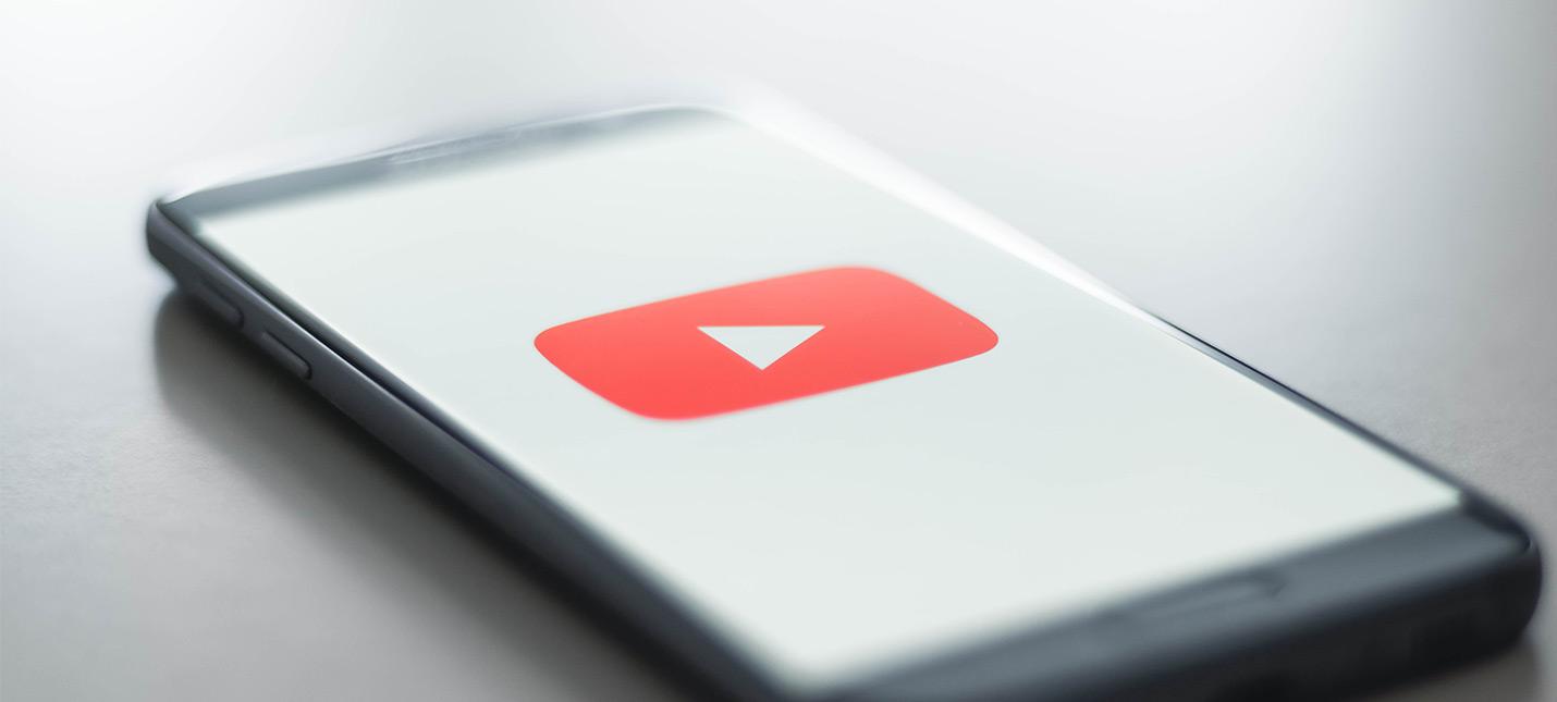 Google тестирует облегченную подписку Premium Lite для YouTube  из функций только отсутствие рекламы