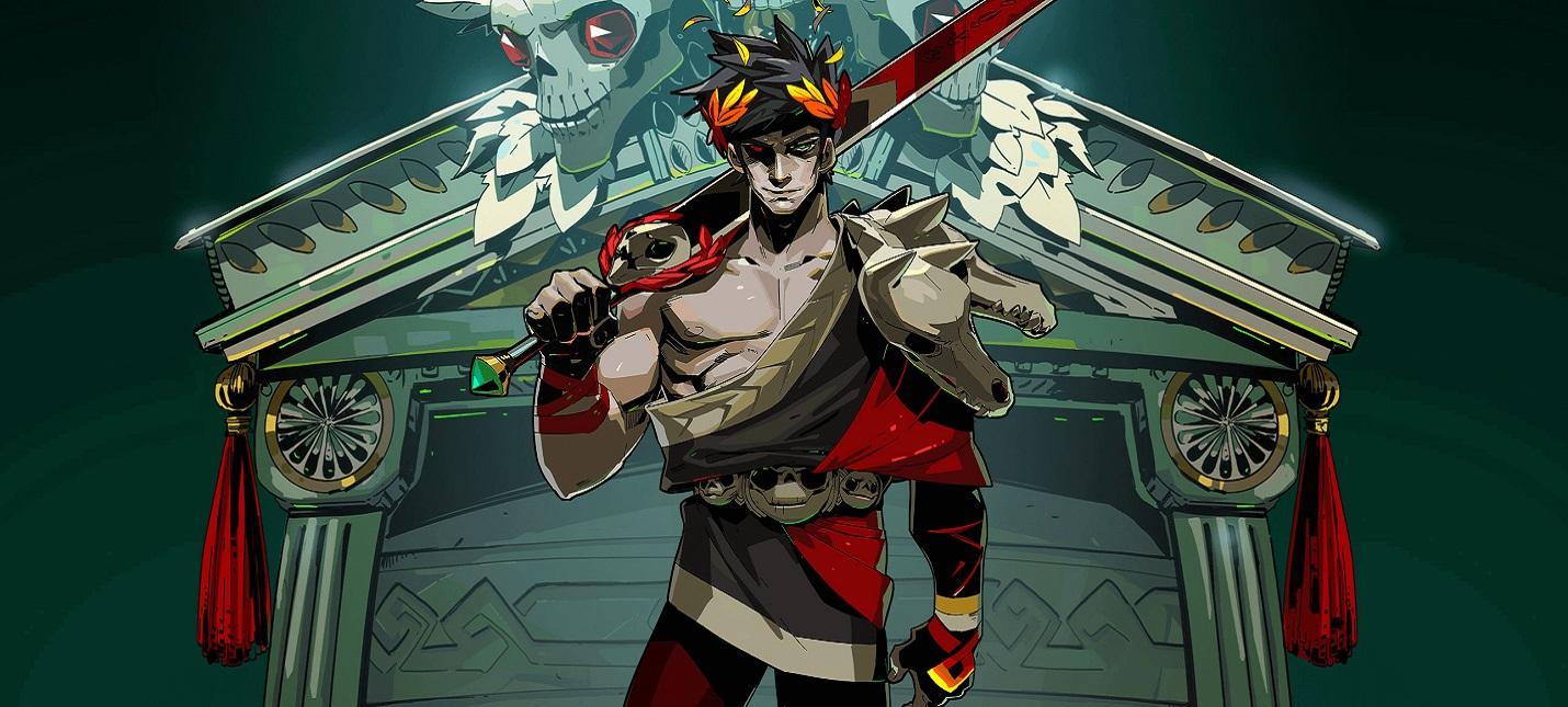 Skate, Curse of the Dead Gods и Hades — свежее пополнение каталога Xbox Game Pass