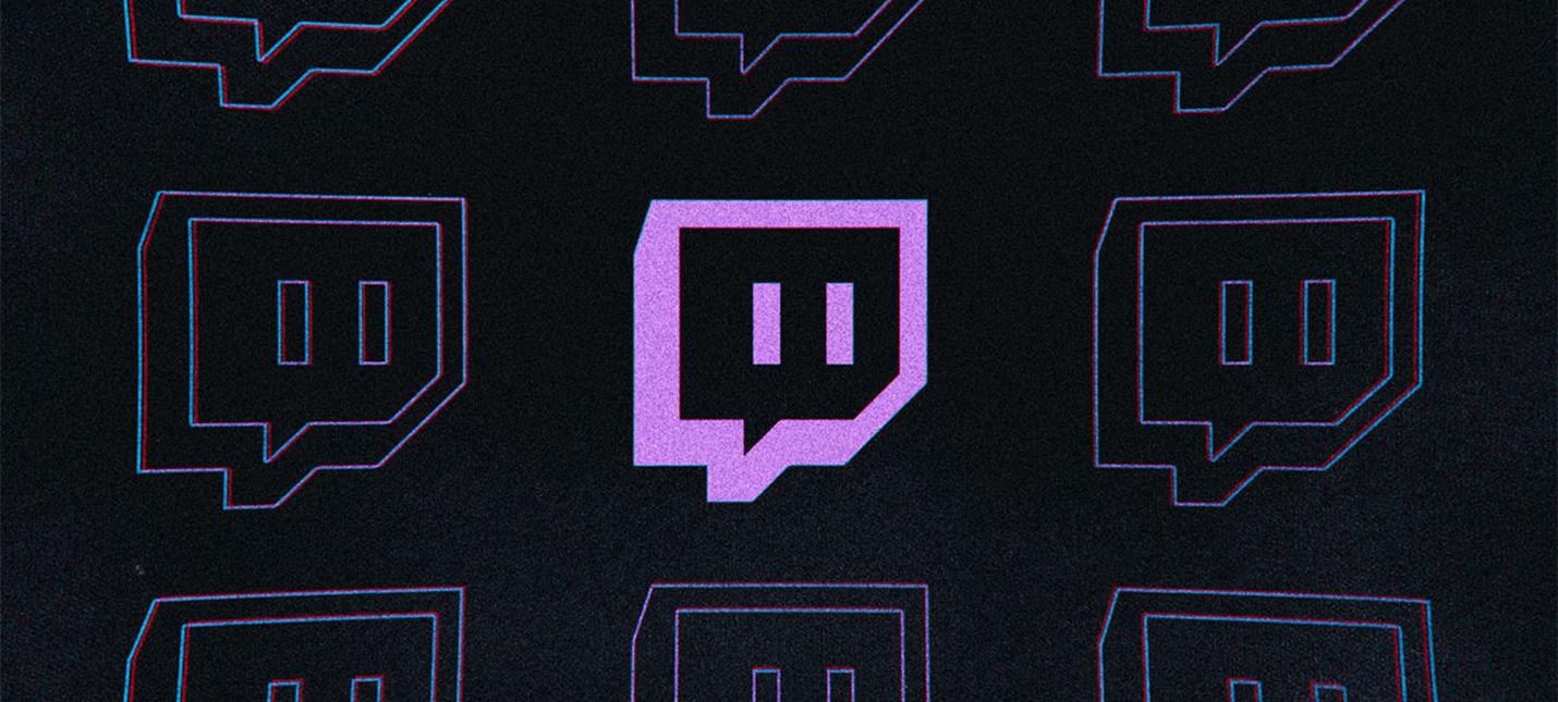 Twitch ввел региональные цены на подписку — в России стоимость снижена до 130 рублей в месяц