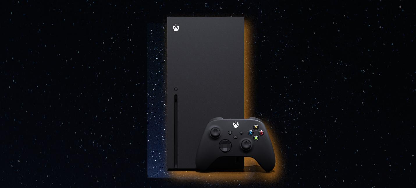Microsoft начала тестирование ночного режима на Xbox