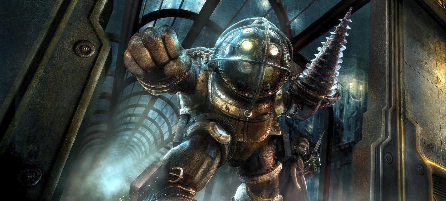 Как бы выглядел Bioshock на Unreal Engine 5