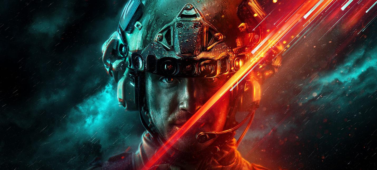 Nvidia дарит копию Battlefield 2042 за покупку видеокарты GeForce RTX 30