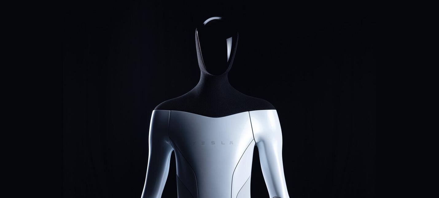 Tesla представила робота-помощника с ИИ