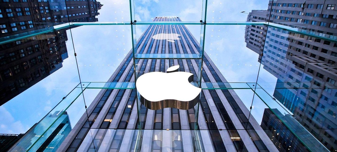 """Сотрудники Apple призвали к """"реальным изменениям"""" в компании"""