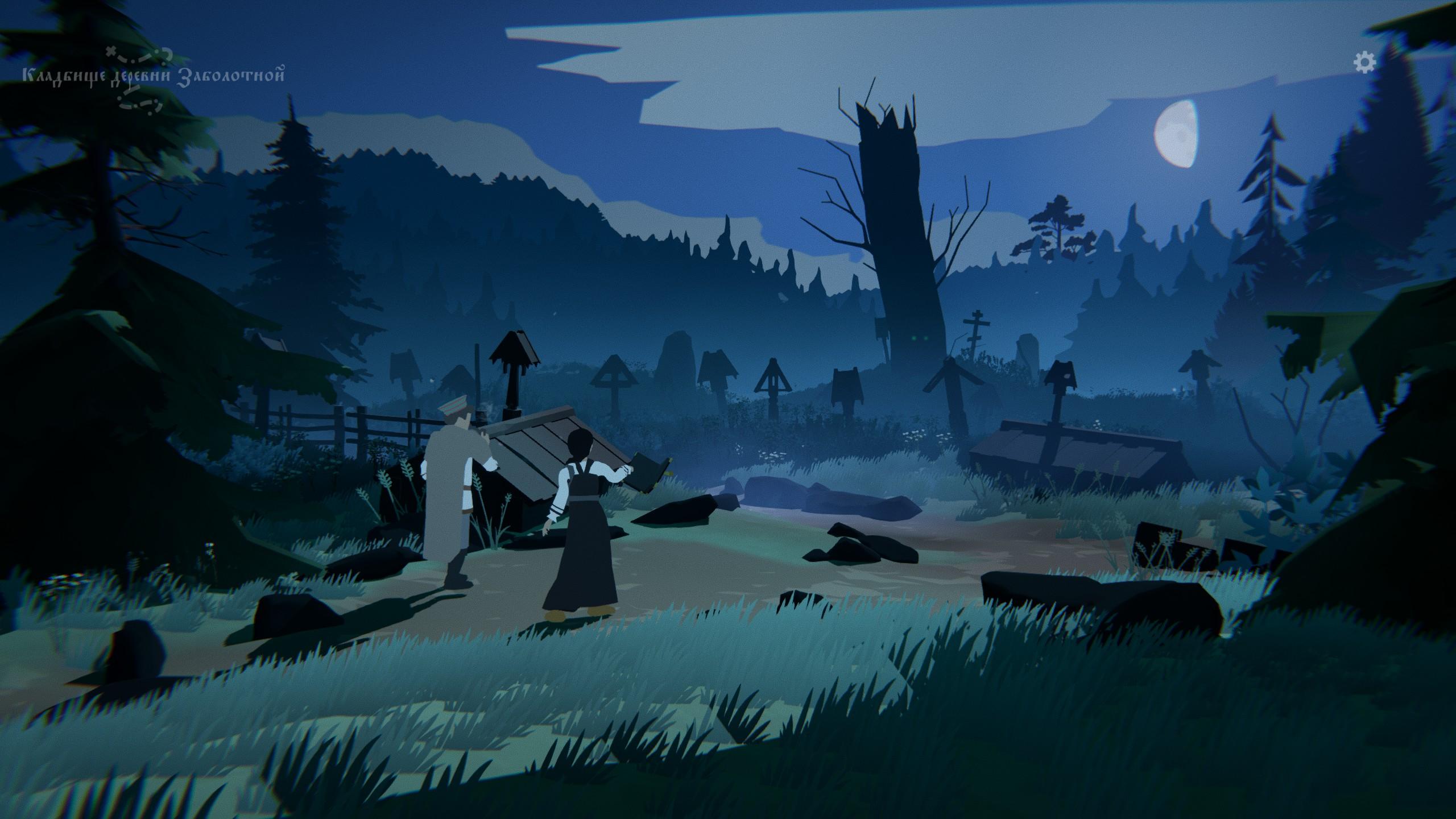 Вечера на хуторе близ Чердыни: Обзор Black Book