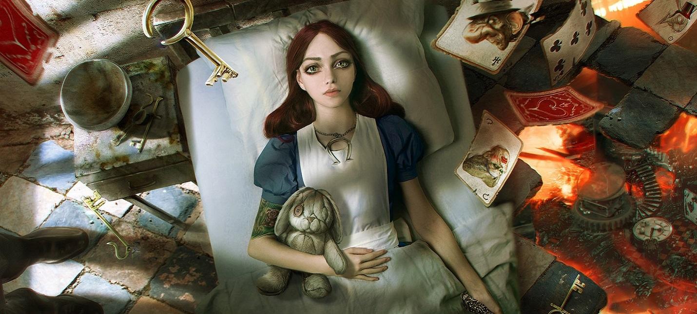 Американ МакГи опубликовал сценарий Alice: Asylum