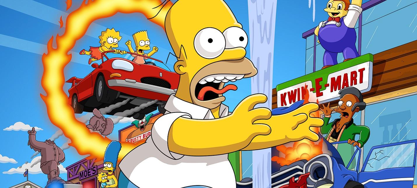 Исходный код The Simpsons: Hit and Run утек в сеть