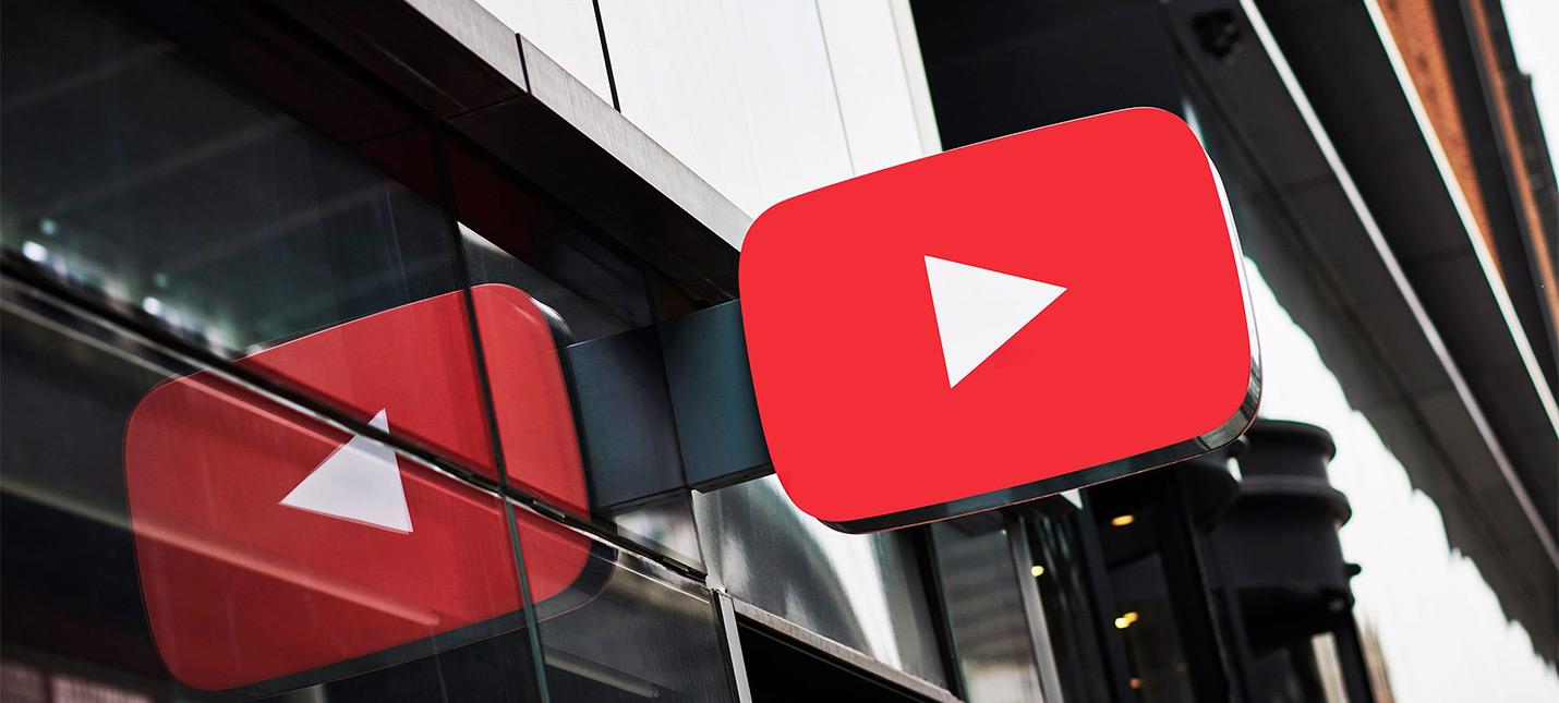YouTube удаляет 10 миллионов видео каждый квартал