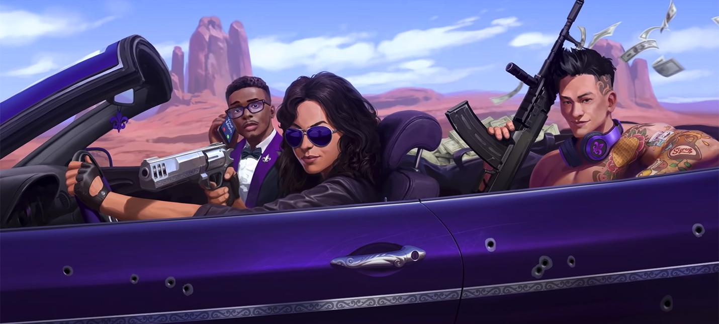 Разработчики перезапуска Saints Row показали новый город и немного геймплея